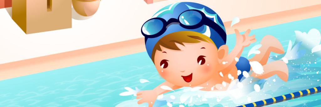 Nauka Pływania Zapisy